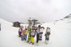 Volcan snow tour 2015